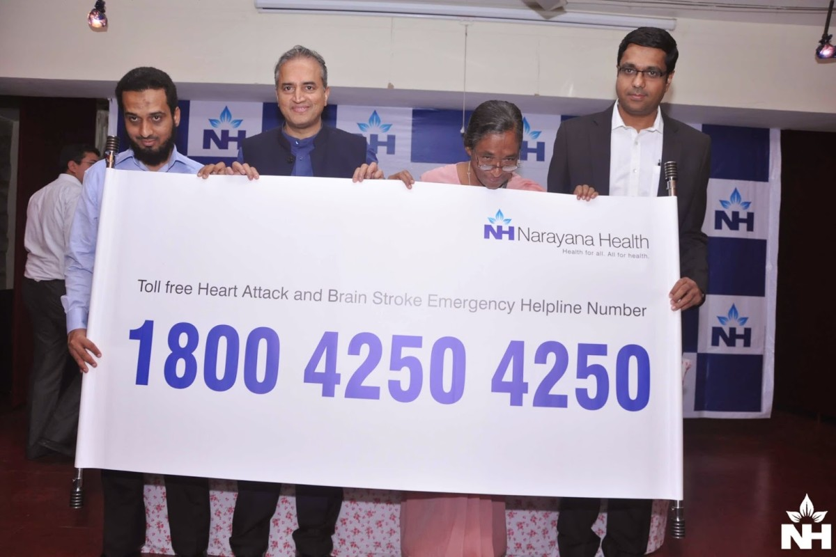 NH Hospital launched Bengaluru's first dedicated 24X7 Toll-Free Emergency Helpline Number