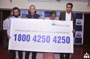 Naryana Hospital Toll Free No Launching