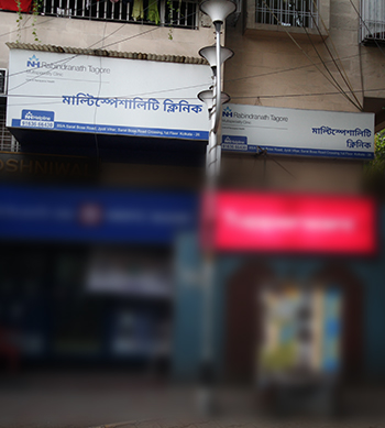 Multispeciality Clinic in Kolkata