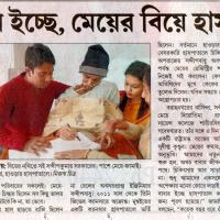 NSH, Howrah fulfills dream of a father