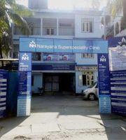 Multispeciality Clinic in Guwahati