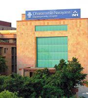 Best Kidney Transplant Hospital in Delhi