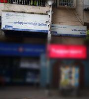 Multispeciality Clinic in Kolkata