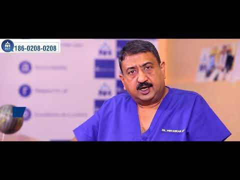 What is a Heart Valve Disease? | Dr. Priyankar Sinha