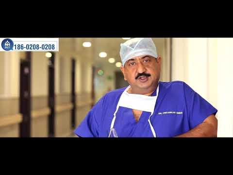 What is Aortic Valve Repair | Dr. Priyankar Sinha