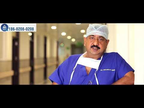 What is Tricuspid Valve Repair | Dr. Priyankar Sinha